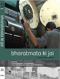 Bharatmata Ki Jai